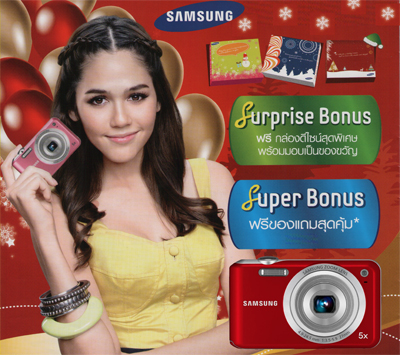 Chompoo Araya A.Hargate, Thailand superstar actress celebrity and Samsung Digital Camera ES65 Red