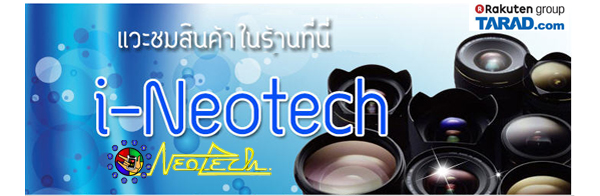 See our products here in i-Neotech.com